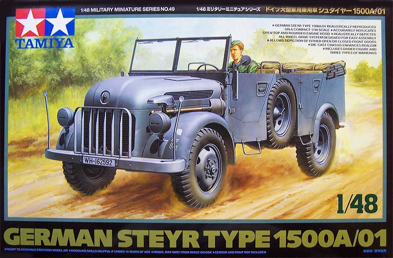 Немецкий автомобиль Steyr Type 1500A/01 Tamiya 32549