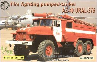 Пожарный автомобиль АА-40 на базе Урал-375 ZZ MODELL 72009