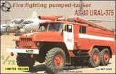 Пожарный автомобиль АА-40 на базе Урал-375