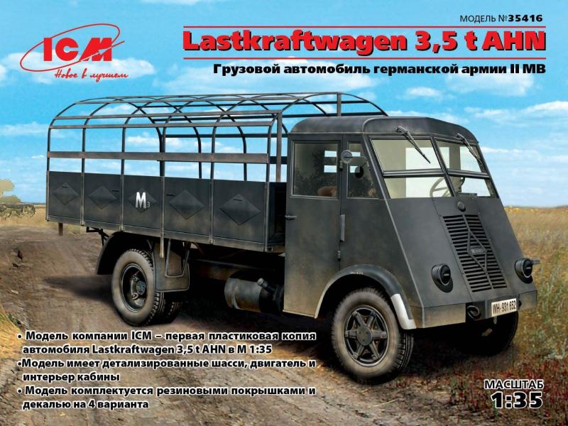 Грузовой автомобиль германской армии II MB Lastkraftwagen 3,5 t AHN ICM 35416
