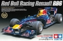 Автомобиль Red Bull RB6 2010 Tamiya 20067 основная фотография