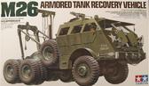 Американский тaнковый тягач M26