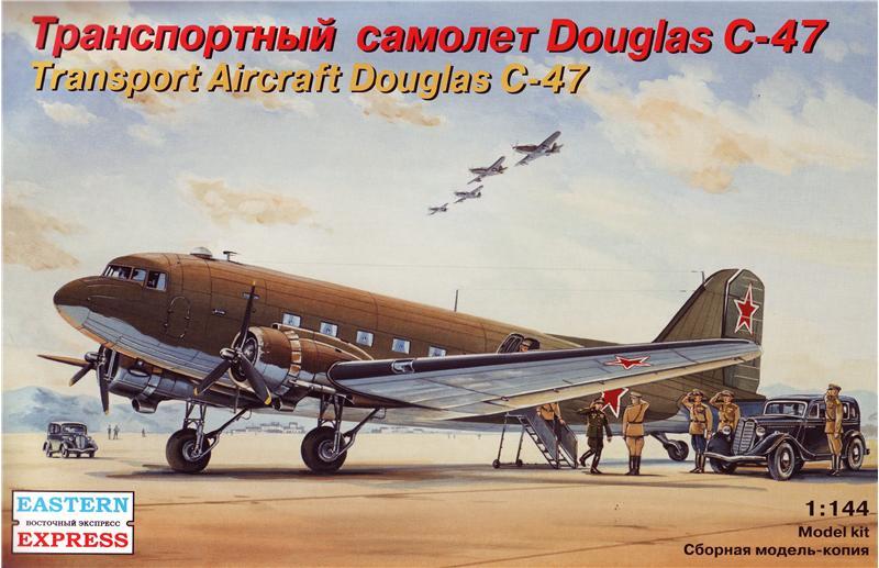 Транспортный самолет Дуглас С-47 Eastern Express 14439