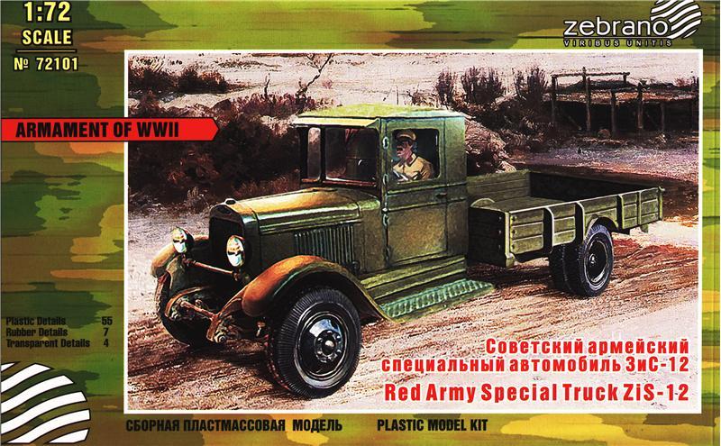 Советский грузовик ЗИС-12 Zebrano 72101