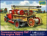 Пожарная машина ПМГ-1 от Unimodels