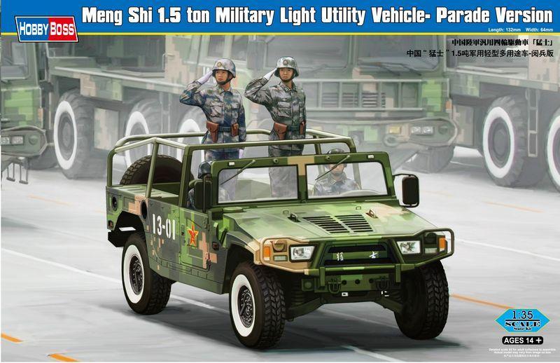 Военный легкий 1,5 тонный внедорожник Meng Shi (на параде) Hobby Boss 82467