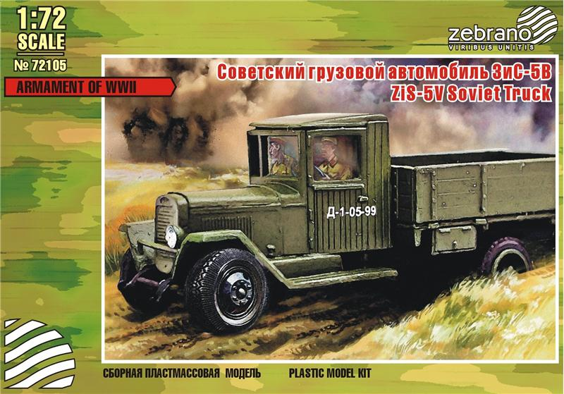 Советский грузовой автомобиль ЗиС-5В Zebrano 72105