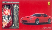 Автомобиль Ferrari 575M Maranello