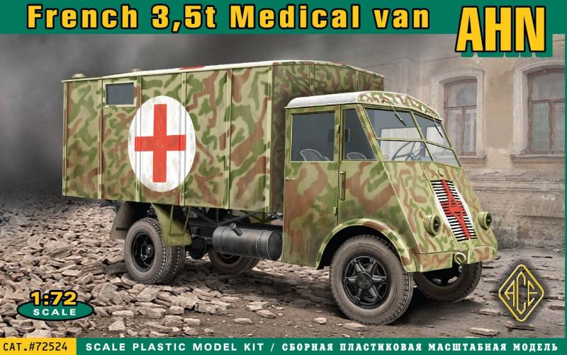 Медицинский фургон на базе 3,5т грузовика AHN Ace 72524