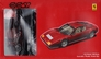 Автомобиль Ferrari 512BB Fujimi 122786 основная фотография