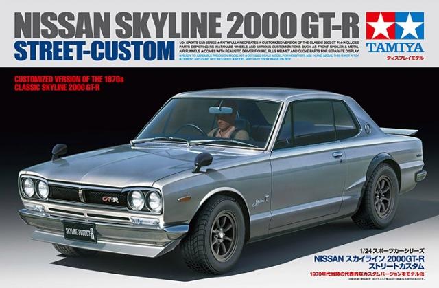 Автомобиль Nissan Skyline 2000 GT-R Street Custom Tamiya 24335