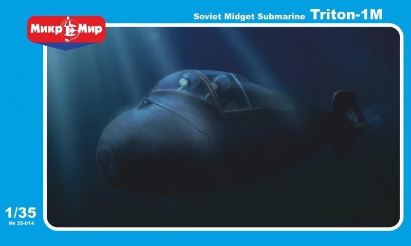 Советская сверхмалая подводная лодка Тритон-1М Micro-Mir 35014