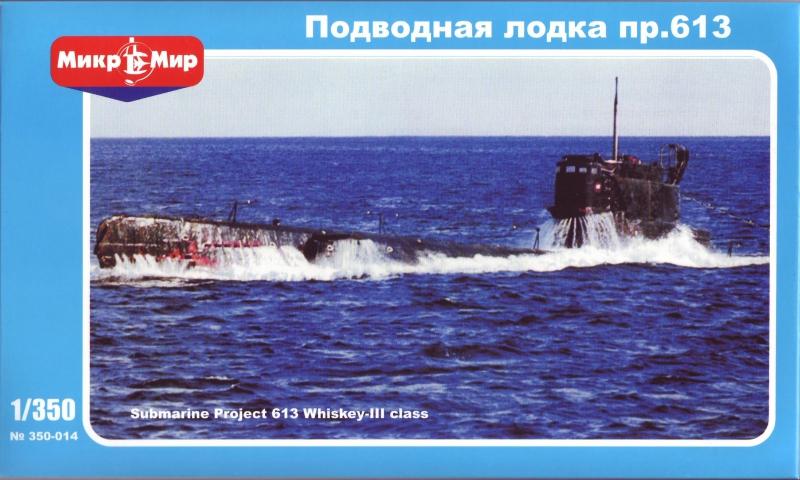 Cоветская дизельная подводная лодка пр.613 Micro-Mir 350014