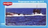 Cоветская дизельная подводная лодка пр.613