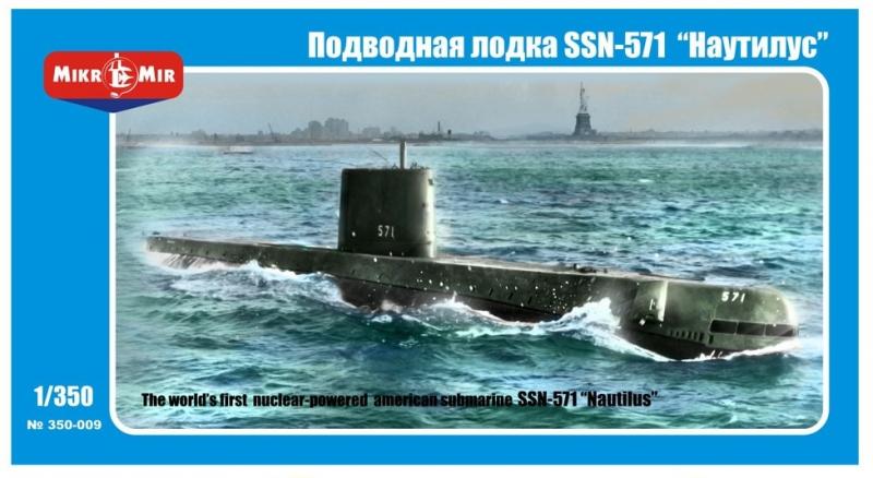 Атомная подводная лодка SSN-571