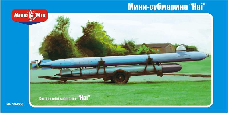 Мини-субмарина  'Hai' Amp/Micro-Mir 35006