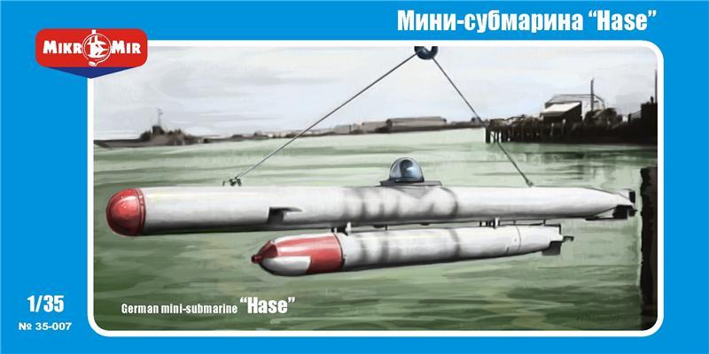 Немецкая мини-субмарина 'Hase' Amp/Micro-Mir 35007
