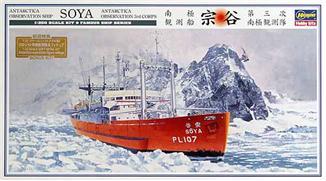 Антарктическое исследовательское судно Hasegawa 40023