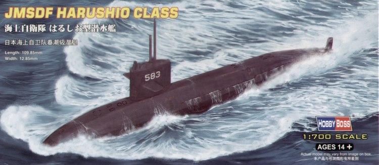 Японская подводная лодка типа