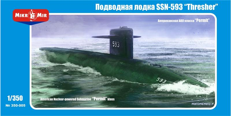 Американская атомная подводная лодка SSN-593 'Thresher' Amp/Micro-Mir 350005