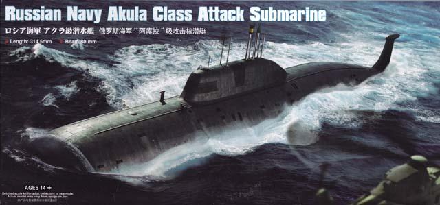 Подвоная лодка Akula Hobby Boss 83525