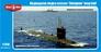 Подводная лодка класса
