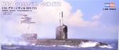 Подводная лодка USS Greeneville (SSN-772)