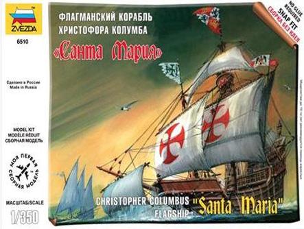 Флагманский корабль Христофора Колумба