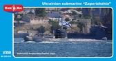 Дизельная подводная лодка Запорожье