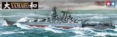 Линкор Yamato от Tamiya(Тамия)