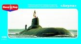 Советский ракетный подводный крейсер Акула