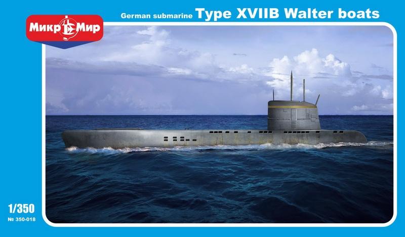 Немецкая подводная лодка XVIIB Walter Micro-Mir 350018
