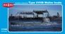 Подводная лодка типа XVIIB Micro-Mir 144006 основная фотография