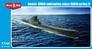 Советская подводная лодка серии V -