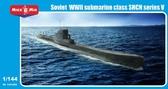 Советская подводная лодка серии V - Щука