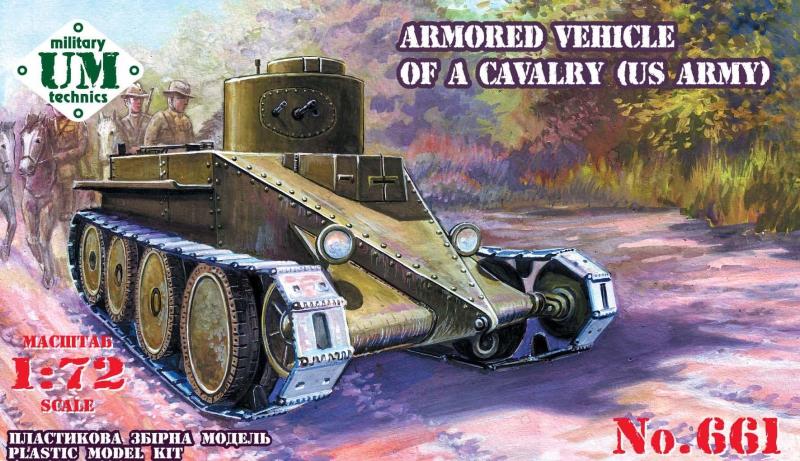 Боевая машина кавалерии армии США UMT 661