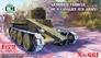 Боевая машина кавалерии армии США UMT 661 основная фотография