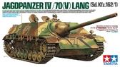 Немецкая САУ Jagdpanzer IV L/70 Lang