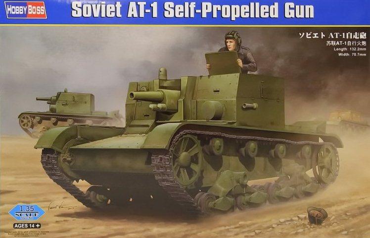 Советская самоходная артиллерийская установка AT-1 Hobby Boss 82499