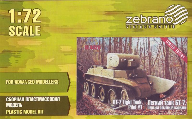 Легкий танк БТ-7, первый опытный вариант Zebrano 026