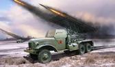 Советская боевая машина реактивной артиллерии BM-13N