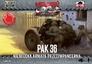 Немецкая пушка Pak.36 (2 шт) First To Fight 022 основная фотография