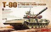 Российский основной боевой танк Т-90 с ТБС-86