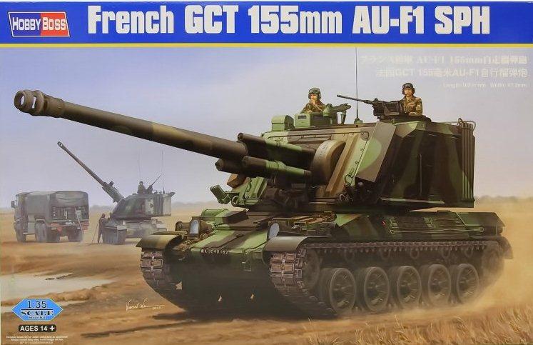 155-мм самоходная артиллерийская установка AU-F1 SPH Hobby Boss 83834