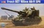 155-мм самоходная артиллерийская установка AU-F1 SPH Hobby Boss 83834 основная фотография