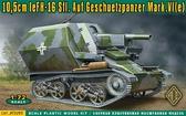 Немецкая гаубица 10,5cm leFH-16 Sfl. Auf Geschuetzpaner Mark.VI (e)