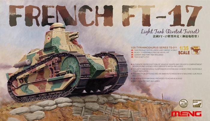 Французский легкий танк FT-17 с облегченной башней Meng 011