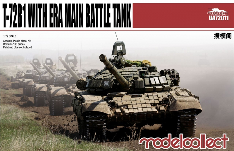 Танк T-72 Б1 Model Collect 72011