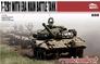 Танк T-72 Б1 (13,2 см) Model Collect 72011 основная фотография