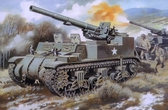 155-мм самоходная пушка М12 Кинг Конг